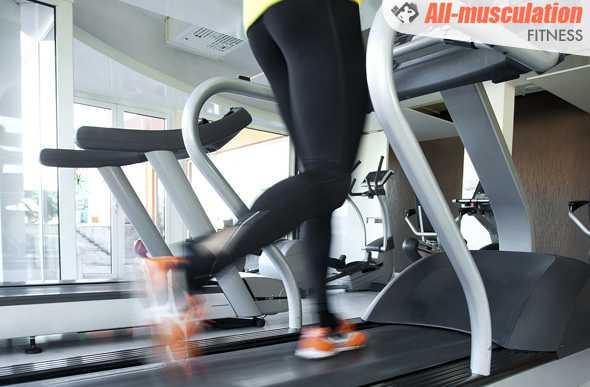 Comment perdre du poids sur tapis de course