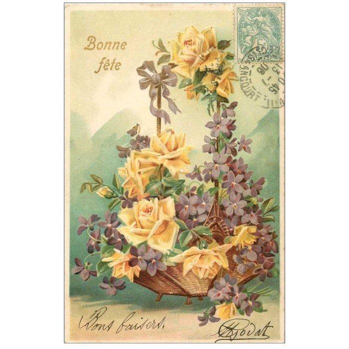Carte postale ancienne noel